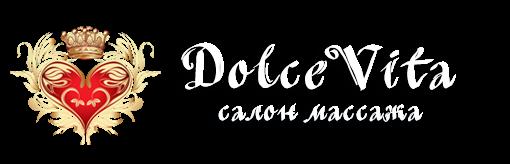 Dolce Vita - лучший салон эротического массажа в Москве